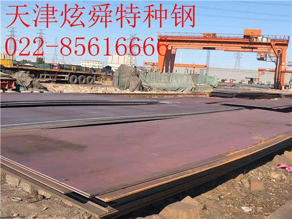 国产NM400耐磨板