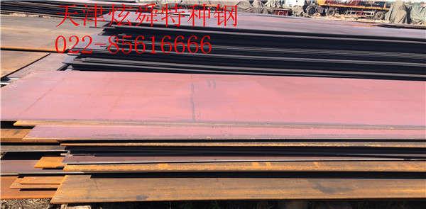 BHNM500耐磨板