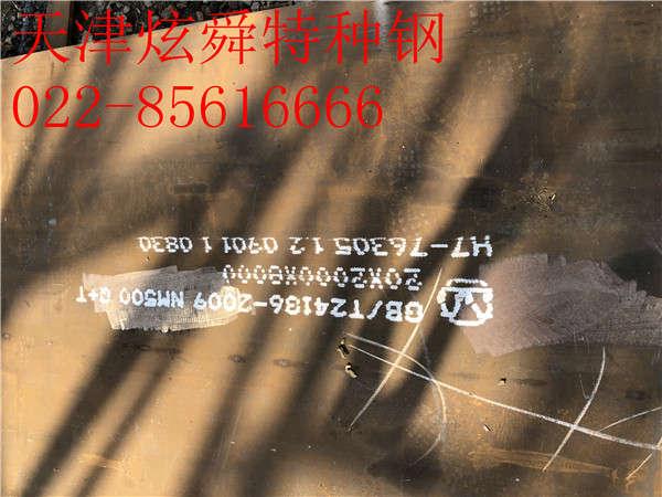 舞钢NM500耐磨钢板现货资源