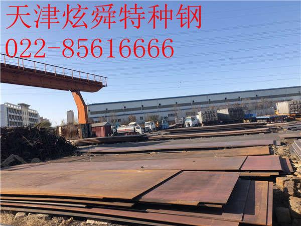 NM450耐磨钢板