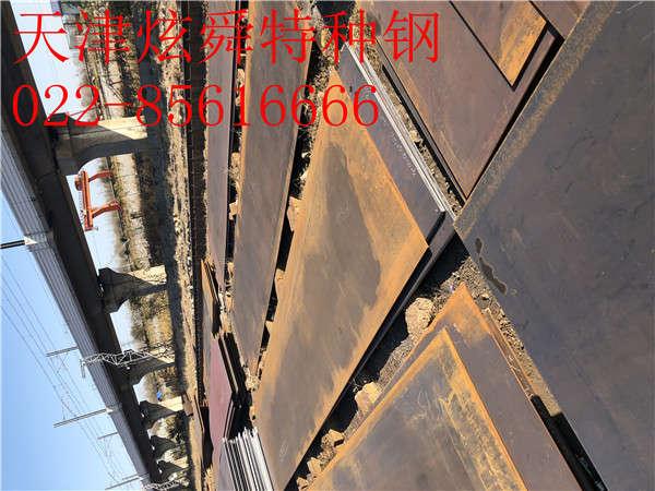 nm400钢板