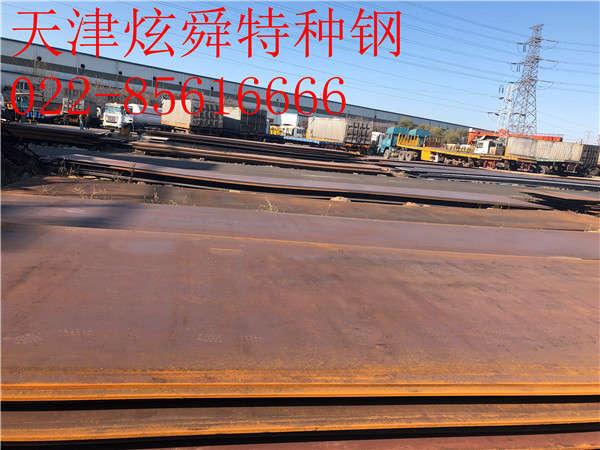 nm360钢板