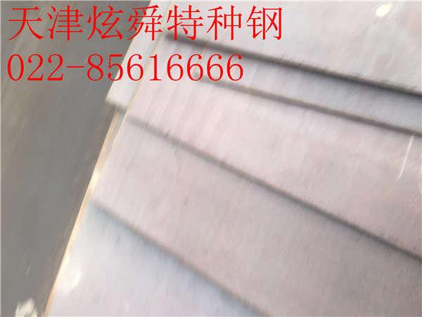 nm450钢板