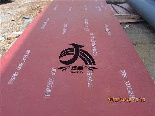 辽宁省HARDOX500耐磨钢板:节中到货有待消化节后现货多少钱一吨