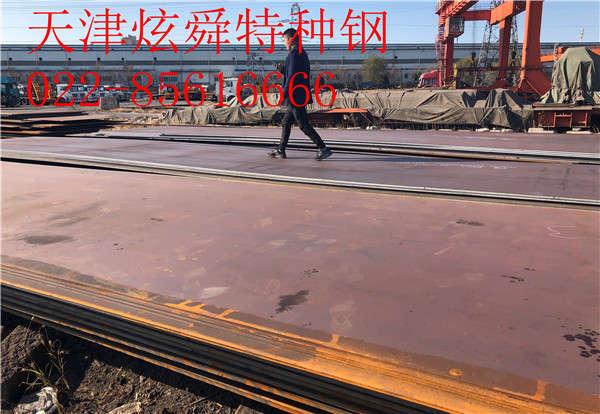 蚌埠NM450耐磨钢板:成交偏弱批发商出货状况一般态度谨慎