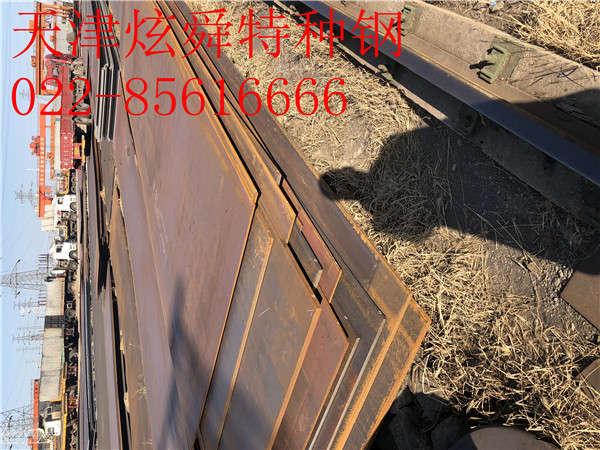 淄博NM450耐磨钢板:部分供应商设定成交定量来推高报价