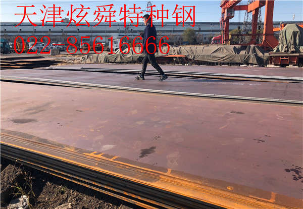 zhu洲耐磨gang板:gang板厂家li润规mo环比下jiang库存增加