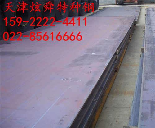 河北省nm400耐磨板价格:采购价格基本维稳