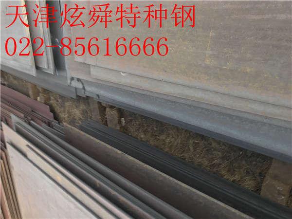 广东省NM450nai磨钢板:钢板厂厂家材质加工zhan现觩an剖迪滞黄菩苑han