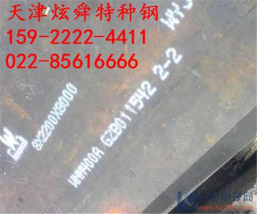 江苏省han达耐磨钢板:价格或继续baochi趋强运行