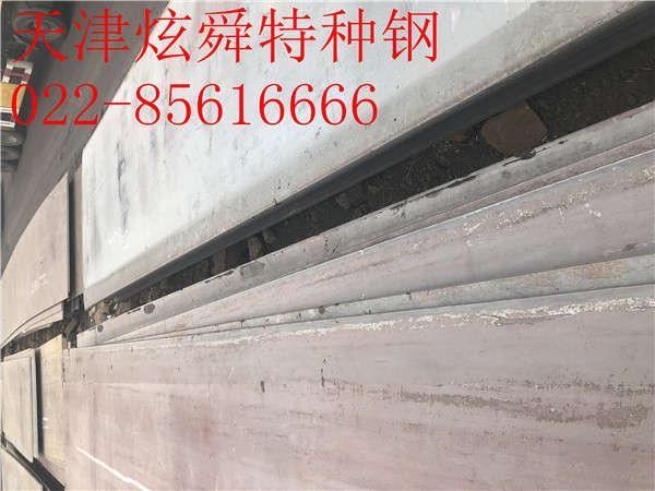 山东省hardox500耐磨钢:hardox500耐磨钢市场预期依旧偏好,价格有望继续上涨