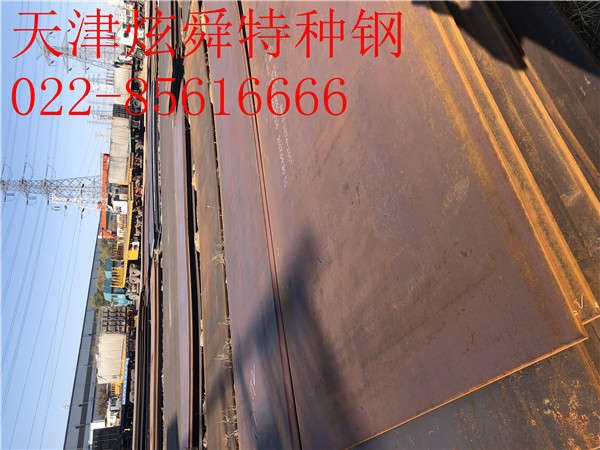 湖南省hardox450耐磨板:耐候板价格将急速上涨