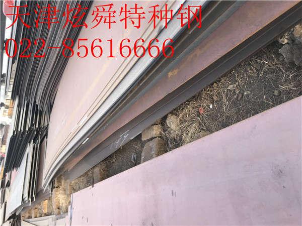 广东省NM450耐磨钢板:耐候板厂家出厂报价格小幅上涨