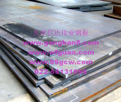 wu钢NM500耐磨钢板现huo资yuan