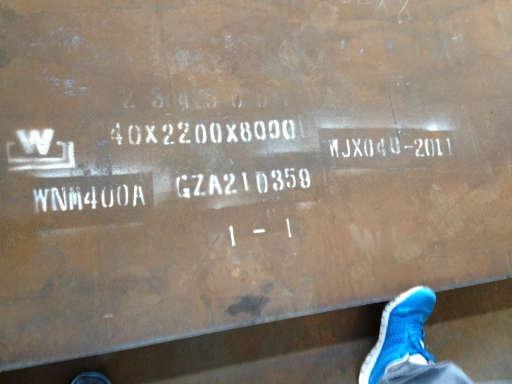 hardox450耐mo板