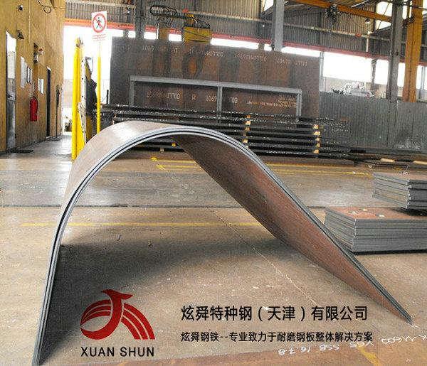 NM450耐磨钢板折弯性能图片