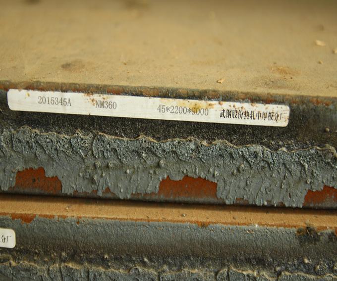 武钢NM360耐磨板