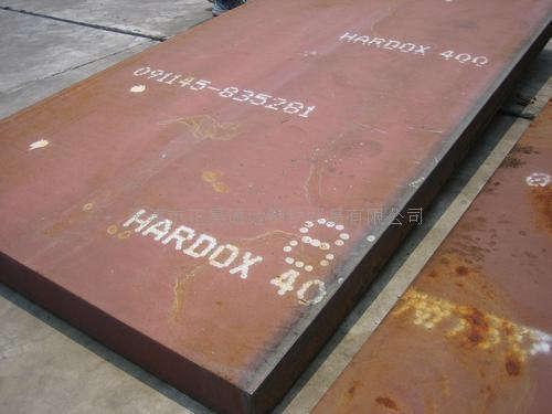 hardox400钢板