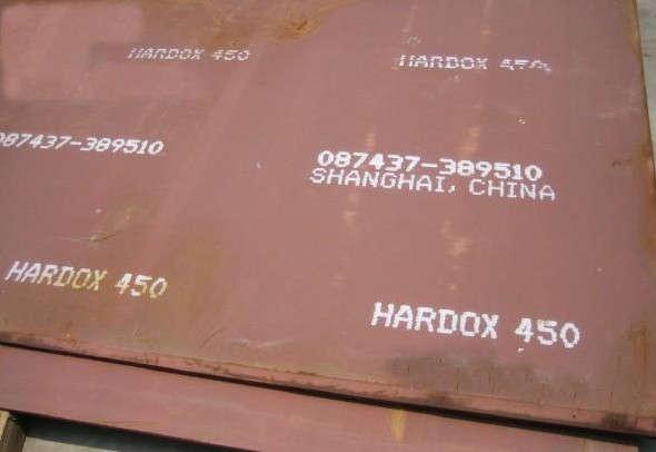 hardox450钢ban